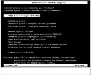 Как избежать сбоев в работе Windows